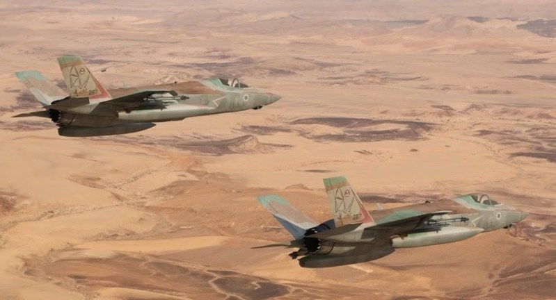 Israel wish list of the $ 8 billion in American weapons it wants to buy