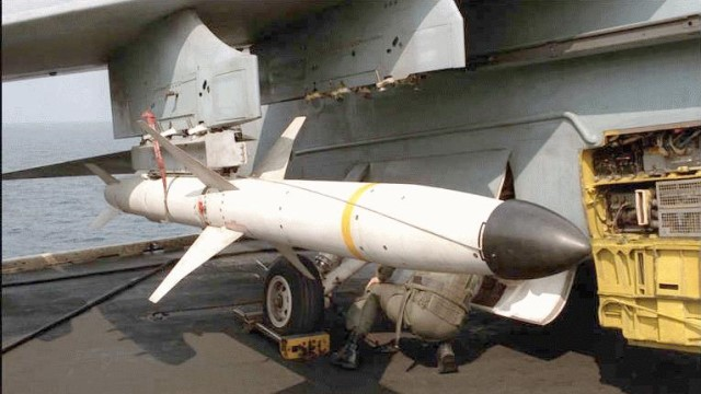 AGM-88 HARM Anti-Radiation Guided Missile