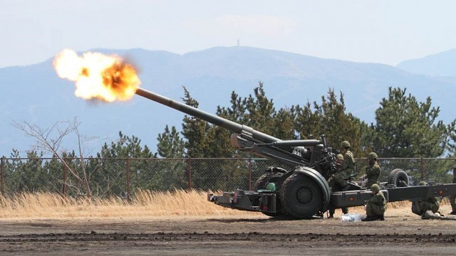 Howitzer FH-70